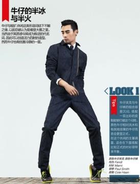 01 _ GQ Style China
